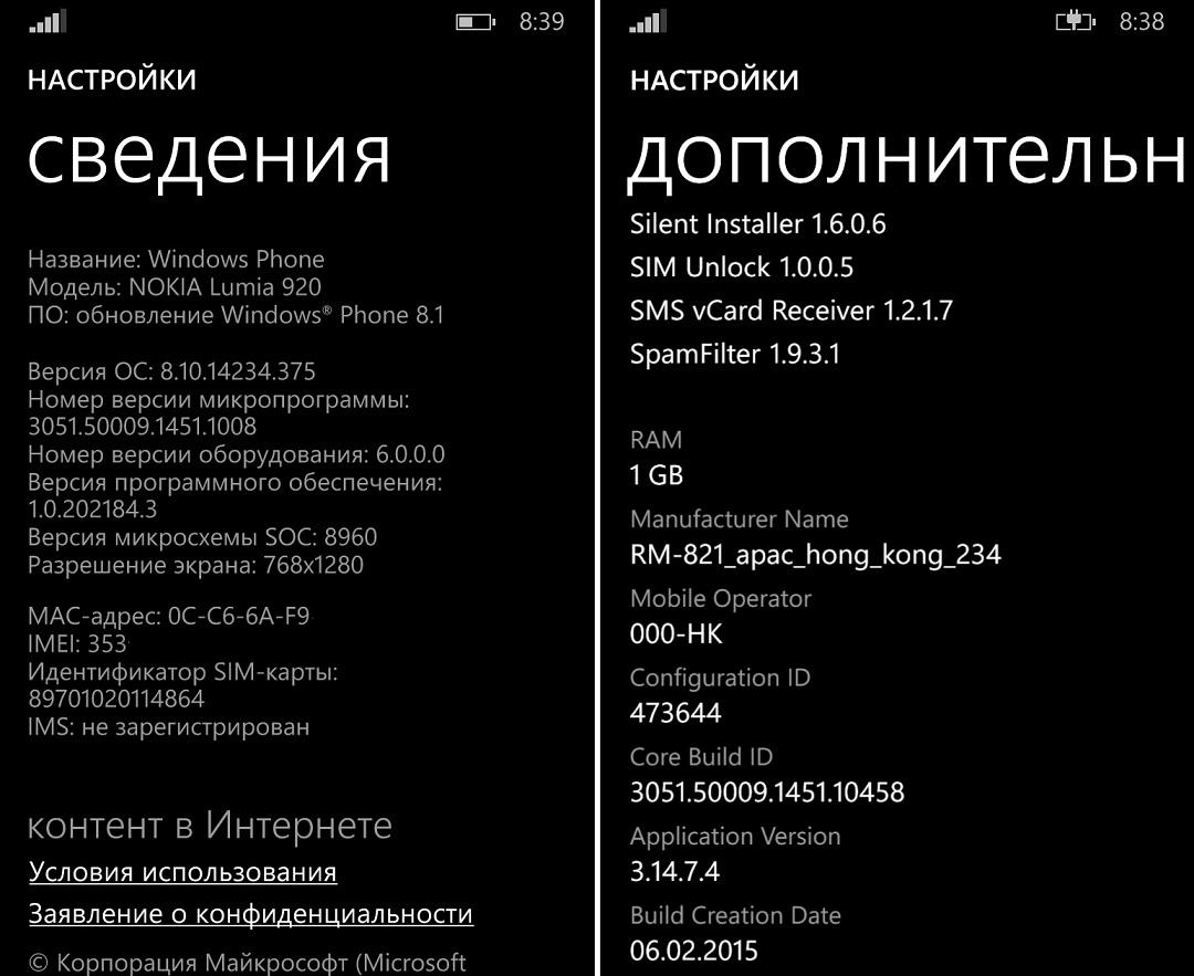 lumia12